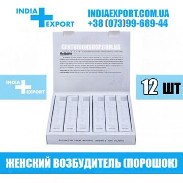Таблетки SILVER FOX (12 стиков)
