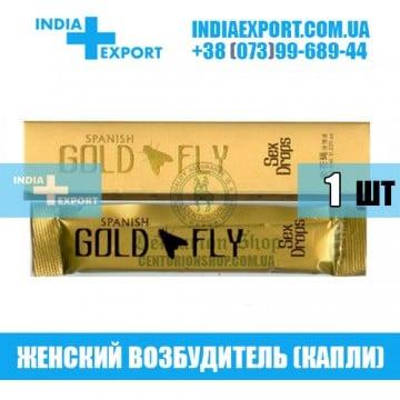 Таблетки Возбуждающие капли SPANISH GOLD FLY (1 стик)