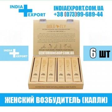 Таблетки Капли SPANISH GOLD FLY (6 стиков)