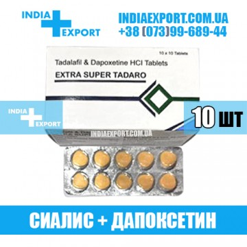 Таблетки EXTRA SUPER TADARO