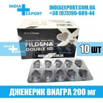 Таблетки Виагра FILDENA 200 мг
