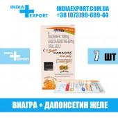 SUPER KAMAGRA ORAL JELLY (Силденафил + Дапоксетин)