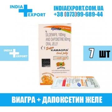 Таблетки SUPER KAMAGRA ORAL JELLY (Силденафил + Дапоксетин)