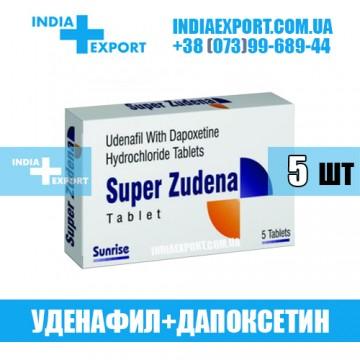 SUPER ZUDENA (Дапоксетин+Уденафил)