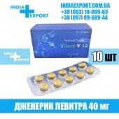 Левитра VITARA 40 мг