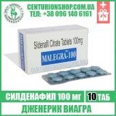 Таблетки Виагра MALEGRA 100 мг